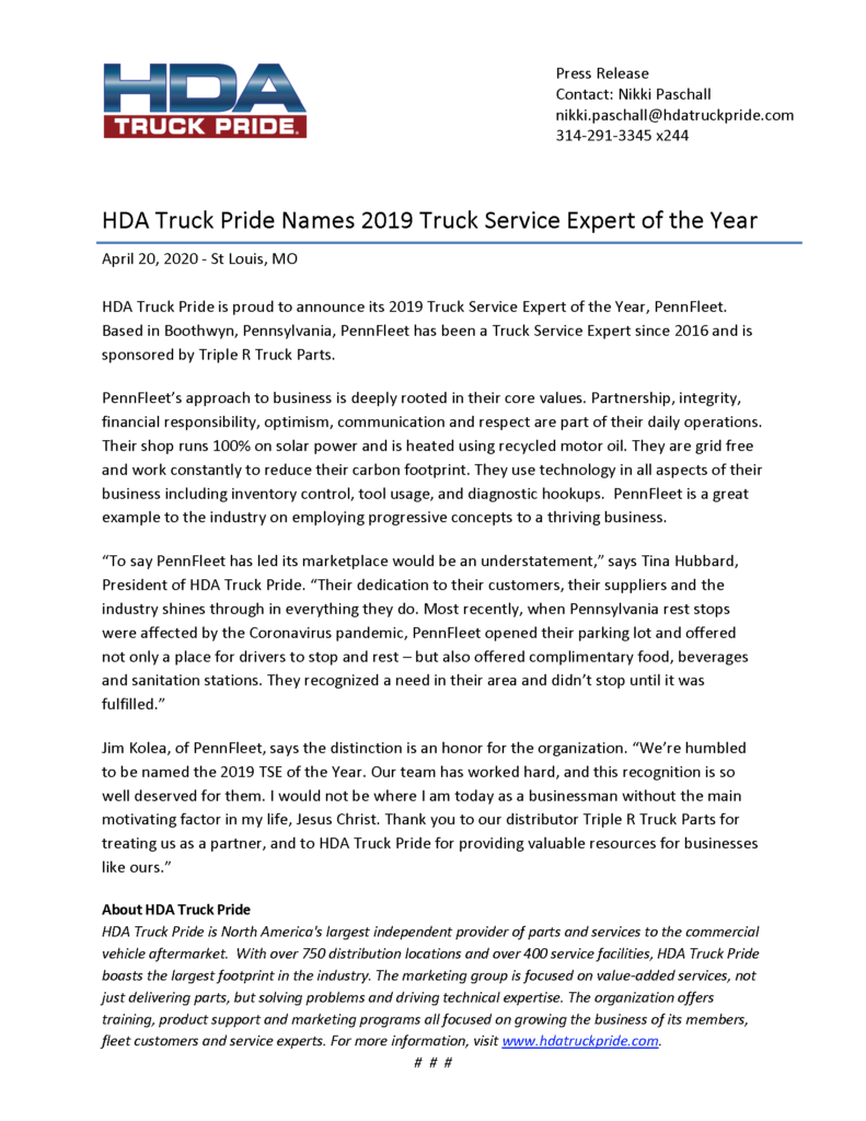 PR – HDATP Announces 2019 TSE of the Year
